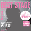 【BEST STAG…