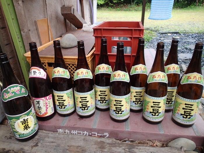 $歩き人ふみの徒歩世界旅行 日本・台湾編-空き瓶