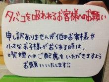 大阪/阪急三国のようきな美容室 SCREW☆Blog