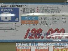 暇閑人1号@Tatsumiの『の~てんきでゴメンナサィ』-DCIM0015.JPG