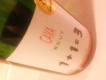 横浜ブギのブログ
