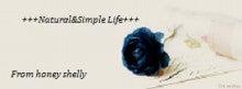 $+++Natural & Simple Life+++