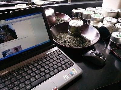 マルヒデ岩崎製茶のブログ