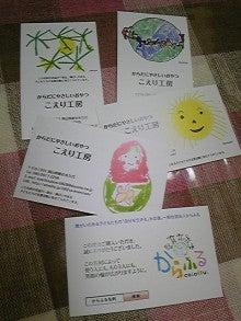 ゆる~り こえりの日記-DVC00238.jpg