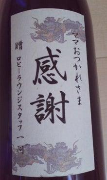 季節の創作料理とカフェのお店 さくら坂-130425_1040~02.jpg