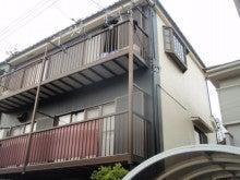 リフォーム彩翔工業株式会社のブログ
