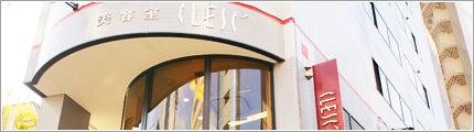 $CLESC' (クレス) 美容室 新宿店のブログ 東京 渋谷
