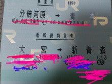 あゆ好き2号のあゆバカ日記-IMG_20130425_194926.jpg