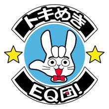 $トキあさひ公式ブログ 『Let's go Thank youのトキ』-logo_rabit_03.jpg