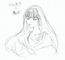桜-sakura-舞