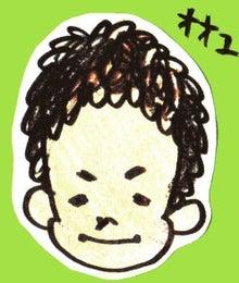 神楽坂駅徒歩1分 リラクゼーションサロン コリフレッシュ神楽坂の日記-おおゆ