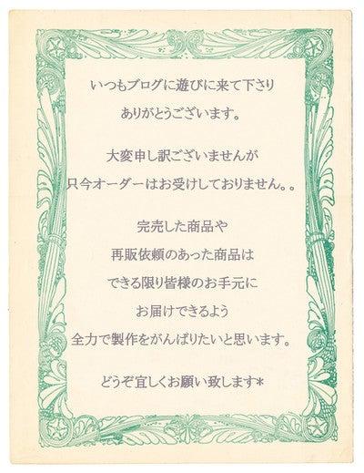 $*yucuruのブログ*