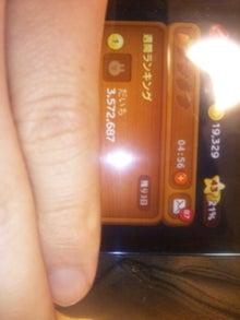 歌舞伎町ホストクラブ AIR-PRECIOUS:大智の『自由気ままな人生』-130426_001156.jpg