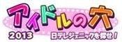 福滝りりオフィシャルブログ「キリリといこう!」Powered by Ameba-image