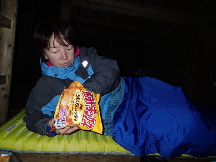 歩き人ふみの徒歩世界旅行 日本・台湾編-山小屋でスナック