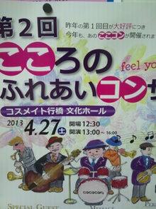 うたと笑いのマスター♪瓦川 ユミのブログ-DSC_0163.JPG