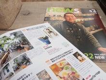cotoha(京都・二条にて巨大観葉~ミニ多肉植物販売)