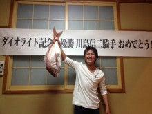 荻野琢真オフィシャルブログ Powered by Ameba-__0010.jpg