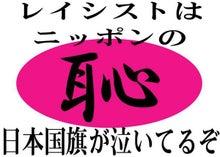 黄昏の森のブログ-nn15