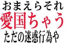 黄昏の森のブログ-nn12