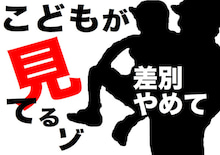 黄昏の森のブログ-nn09