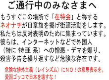 黄昏の森のブログ-nn04-