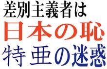 黄昏の森のブログ-nn03-