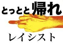 黄昏の森のブログ-nn10