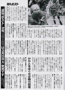 西村nyudow入道のブログ-asi 03