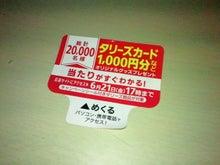 PFL★MIKIのブログ-2013042618280000.jpg