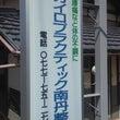 京都美山サイクルグリ…