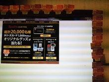 PFL★MIKIのブログ-2013042618270000.jpg