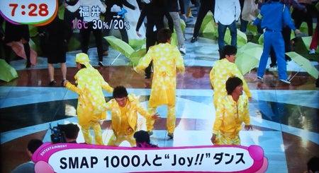 ☆ SMAPが好き 凄い好き ☆