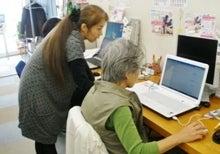 アクセス ユープラン ~スタッフブログ~-午後授業