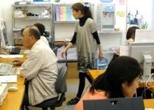 アクセス ユープラン ~スタッフブログ~-午前授業