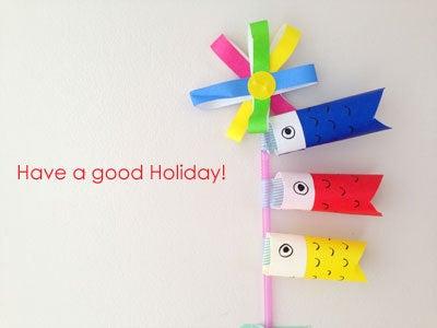 折り紙「こいのぼり」の作り方 ... : 折り紙 こいのぼりの作り方 : 折り紙