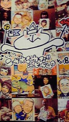 東向島珈琲店 STAFF BLOG-2013042717050000.jpg