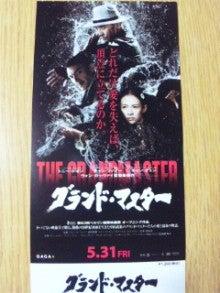 尋常ならぬ娘のオタクな映画日記-DVC00089.jpg