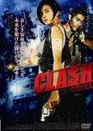 勝手に映画紹介!?-CLASH