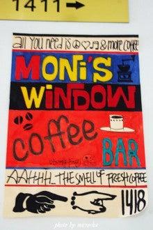 中国大連生活・観光旅行ニュース**-大連 Moni's window 青泥窪橋