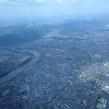 高山旅行にいっていま…