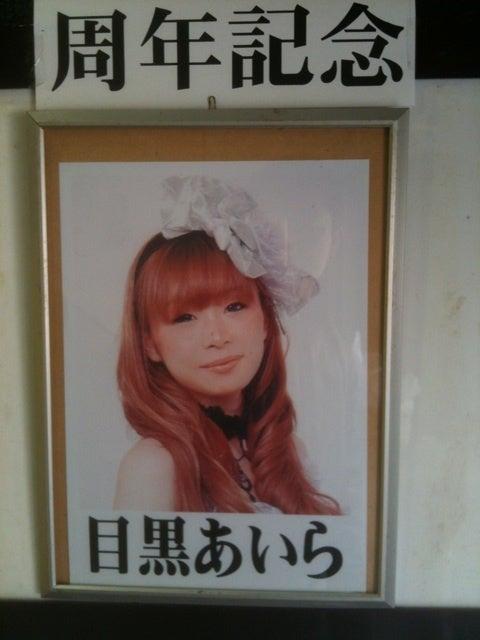神谷充希AVデビュー セクシーニュー はじける笑顔の南国美少女