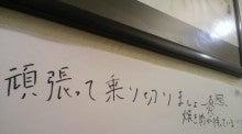 $ボイストレーニング(ボイトレ)・ギター・ベーススクール(横浜・菊名)のM2 Music School日記-スケジュール
