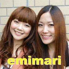 $emieオフィシャルブログ「Sweet song」Powered by Ameba-image