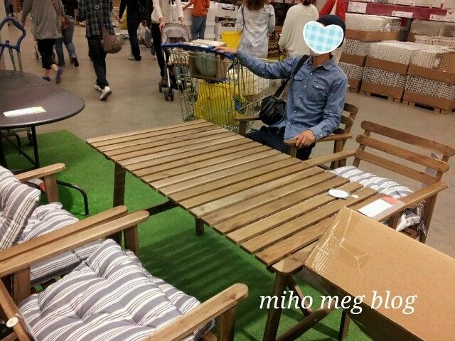 家庭のアイデア テーブルセット ikea : IKEAのガーデンテーブルセット ...