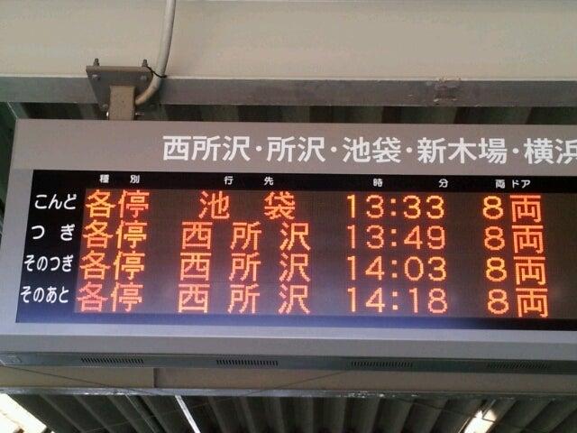 http://stat.ameba.jp/user_images/20130428/19/totalfinaelf10/db/69/j/o0640048012517205501.jpg