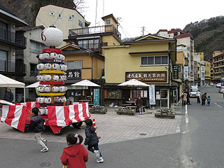 晴れのち曇り時々Ameブロ-土湯温泉街