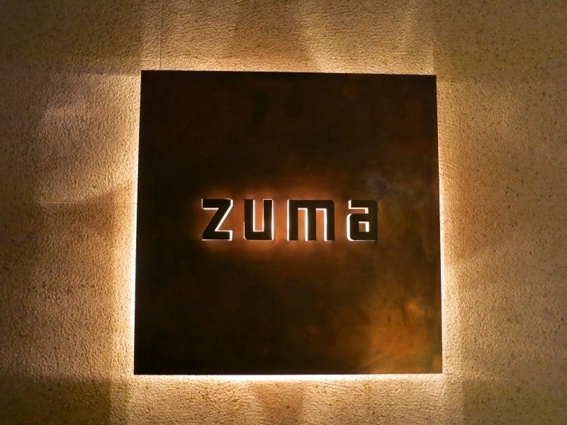 世界を旅する年収1億円ブロガー 川島和正オフィシャルブログ Powered by Ameba-Zuma1