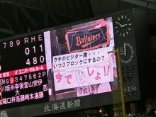 「試される大地北海道」を応援するBlog-オリボード