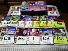 えれめんトランプで化学の ... : トランプ 子供 遊び方 : 子供